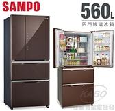 【佳麗寶】-留言享加碼折扣(SAMPO聲寶)560公升玻璃四門變頻冰箱SR-A56GDD