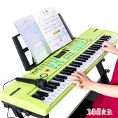 兒童智能電子琴初學女孩亮燈跟彈多功能鋼琴男孩學生家用音樂玩具 QQ8331【艾菲爾女王】