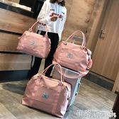 雙11旅行包旅行包女手提行李袋女韓版大容量可愛小短途輕便防水學生潮包 女裝