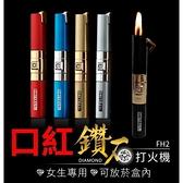 『時尚監控館』(FR-A8) 20支裝 全鋁合金煙盒 硬包/軟包二用 翻蓋磁扣式煙盒 防壓菸盒 現貨