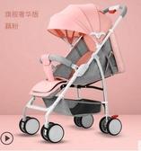 嬰兒推車超輕便攜