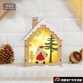 圣誕發光木屋老人雪人麋鹿北歐木質擺件圣誕節裝飾用品桌面布置【探索者户外】