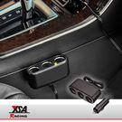 YSA 汽車擴充插座