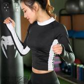 性感健身服女韓國范兒美背鏤空瑜伽緊身長袖速干顯瘦跑步運動上衣【叢林之家】