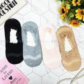 【KP】韓國 22-26cm 蕾絲 微透膚 花邊 底部止滑 黑 灰藍 粉 膚 隱形襪 成人襪 襪子 DTT1000037
