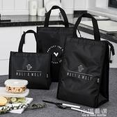 飯盒袋手提保溫袋大號防水牛津布日式便當包學生帶飯的手拎午餐包『小淇嚴選』
