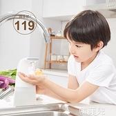 給皂機 小吉 智慧泡沫洗手機 自動感應皂液器 家用泡沫洗手液 兒童消毒 韓菲兒