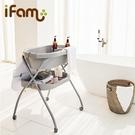 韓國 Ifam 多功能洗澡尿布台-灰色(IF-174G)[衛立兒生活館]