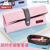 筆袋韓國簡約女生小清新文具盒