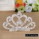 兒童髮飾公主王冠髮箍