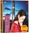 【停看聽音響唱片】【CD】孫露:我如此愛...