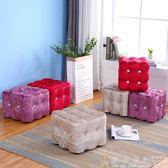 掛衣架 布藝小凳子方凳時尚小板凳創意家用成人客廳茶幾矮凳沙發凳墩子凳igo 免運