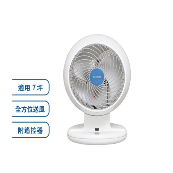 日本 IRIS 空氣循環扇 PCF-C18T (含遙控器) 特殊設計集中強力渦漩氣流 孩童安全設計
