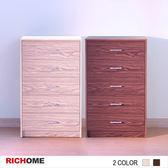 【RICHOME】超值空間五斗櫃-白橡色