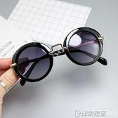 新款兒童太陽鏡小孩墨鏡寶寶眼鏡圓框金屬蛤蟆鏡男女童遮陽鏡  印象家品旗艦店