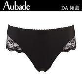 Aubade-傾慕M-XL中高腰機能褲(黑)DA