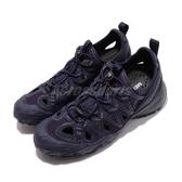Merrell 戶外鞋 Choprock Shandal 紫色 水陸鞋 女鞋 【PUMP306】 ML99932