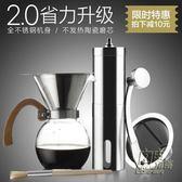 可水洗便攜不銹鋼手磨咖啡機手搖磨豆機 咖啡豆研磨機 手動磨粉機CY 自由角落