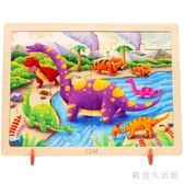 拼圖玩具 48片兒童木質卡通動物男女孩益智玩具4-7歲早教 LC2501 【歐爸生活館】