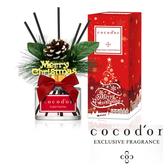 韓國 cocod or 【耶誕球果限定款】室內擴香瓶 200ml 擴香 香氛 香味 芳香劑 室內擴香