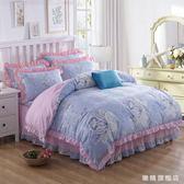 降價優惠兩天-夾棉床裙正韓四件套棉質床罩式1.5m1.8米全棉加厚床套款床上用品