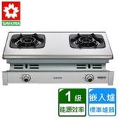 【櫻花】G 6900S 兩口雙炫火珍珠壓紋崁入爐天然瓦斯