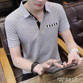 純色百搭短袖男士T恤夏季青年襯衫領保羅衫韓版修身翻領POLO體恤 探索先鋒
