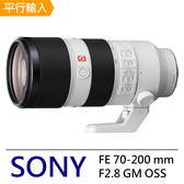 SONY  恆定FE 70-200 mm F2.8 GM OSS (平輸)