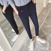 西裝褲-春秋新款九分褲青年彈力彈性西裝褲男士休閒褲韓版修身西褲 提拉米蘇