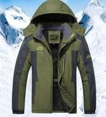 冬季衝鋒衣男加絨加厚保暖棉衣防風防寒服戶外大碼登山服潮牌外套  亞斯藍