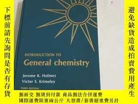 二手書博民逛書店INTRODUCTION罕見TO General chemistry)精裝Y13534 jerome K Ho
