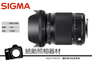 SIGMA 18-300mm DC MACRO OS HSM C FOR CANON 送保護鏡