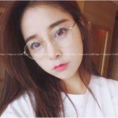 現貨-韓國ulzzang原宿復古金屬眼鏡新韓版全金屬花色琉璃大框防輻射平光鏡復古框架眼鏡超輕男女