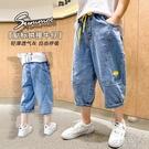 男童褲子夏季薄款2021年新款兒童牛仔短褲寬鬆中大童七分休閒褲潮 一米陽光