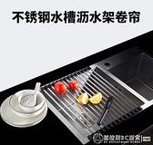 可折疊廚房水槽瀝水籃 304不銹鋼水池瀝水架 洗菜盆濾水捲簾 放碗架 圖拉斯3C百貨