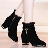 短靴女磨砂短靴單靴春秋新款粗跟高跟鞋女圓頭女式皮鞋中跟百搭 快速出貨
