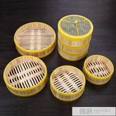 商用港式點心蒸籠蒸屜竹制小籠包塑料包邊蒸格廣式早茶籠仔飯蒸籠  99購物節 YTL