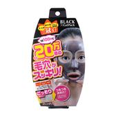 毛穴潔淨黑凍膜-剝除式/90g 【康是美】