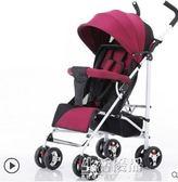 嬰兒手推車超輕便嬰兒推車可坐可躺寶寶傘車折疊小孩兒童igo生活優品