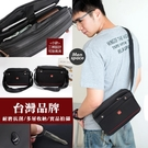 Catsbag 台灣品牌防潑水耐磨斜背包 0018 (小款) 下標賣場