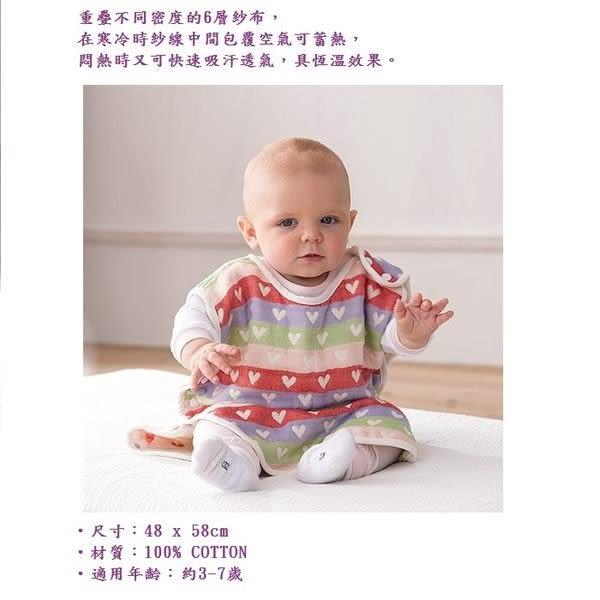*美馨兒*奇哥- PUP 六層紗防踢背心/睡袍 (日本布料) - M 1092元(全新限量出清)