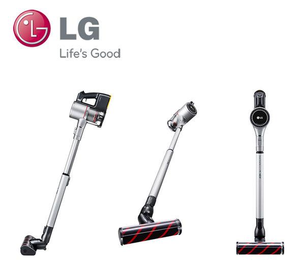 LG | A9 無線吸塵器 晶鑽銀 雙顆電池 可吸寢具 A9BEDDING2