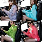 絲巾 夏季開車防曬衫衣百變披肩絲巾圍巾兩用遮陽女士披風「Chic七色堇」