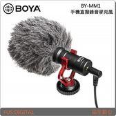 【福笙】博雅 BOYA BY-MM1 手機直播錄音麥克風 (立福公司貨) 單眼 類單 相機 攝影機 皆適用