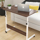 升降電腦桌 60x40cm筆電桌 NB床邊桌《Life Beauty》