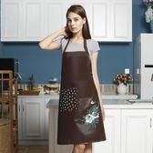 韓版時尚廚房做飯皮革圍裙防水防油PU圍腰成人罩衣工作服女士秋冬