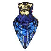 冰絲速干骷髏三角巾透氣防曬脖套反恐戰術面罩騎行頭套口罩臉基尼