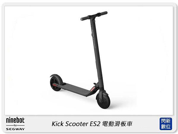 Segway-Ninebot Kick Scooter ES2 電動滑板車(公司貨)