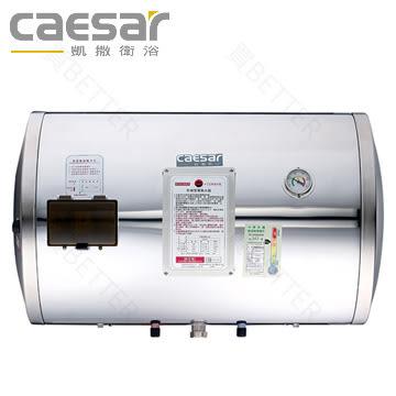 【買BETTER】凱撒熱水器/凱撒電熱水器 E20B-W不鏽鋼板電熱能熱水爐(20加侖/橫掛)★送6期零利率