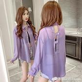 防曬襯衫女夏季新款韓版寬松薄款百搭設計感露背鏤空開衫外套 檸檬衣舍